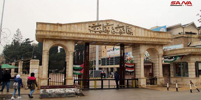 Photo of تأجيل امتحانات بجامعة حلب إلى موعد يحدد لاحقاً