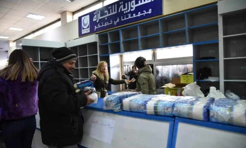 Photo of اللاذقية.. 120 مركز لتوزيع المواد عبر البطاقة الذكية