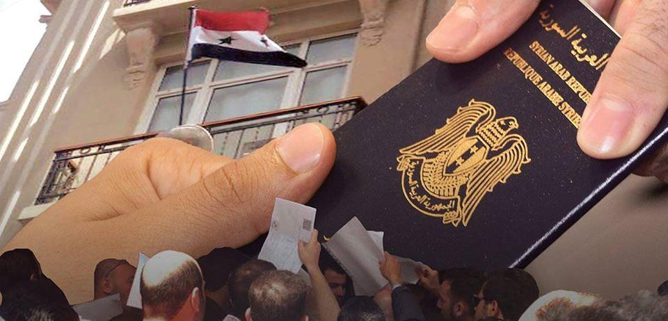 Photo of تعديل جديد يطال إصدار جواز السفر