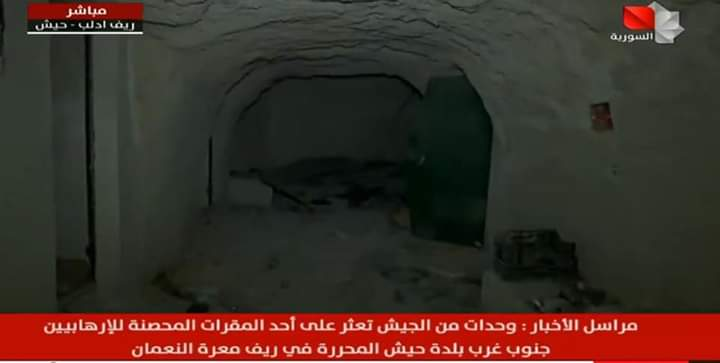 Photo of Syrian Arab Army uncovers underground hideout for terrorists south of Maarat al-Numan