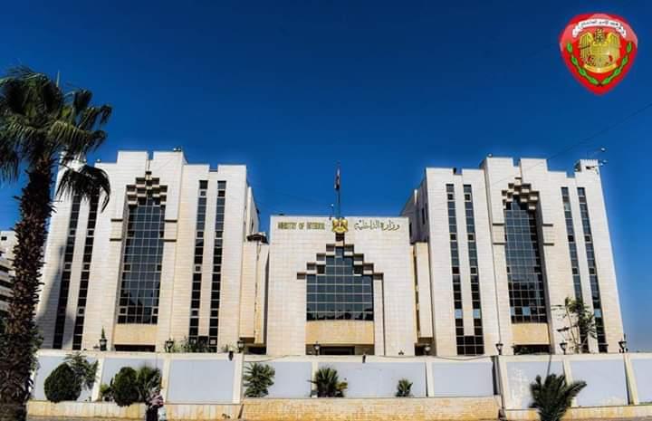 Photo of وزارة الداخلية أي وثائق أو فواتير غير مؤرخة سيتم اعتبارها مؤرخة بعد تاريخ 19/1/2020