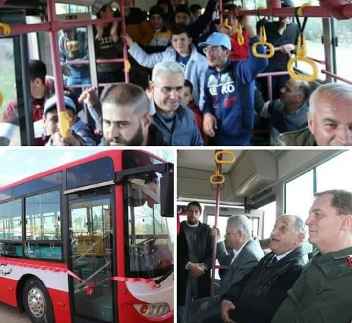 Photo of باص نقل داخلي في الخدمة في منطقة اللوا بدءً من قرية الصورة حتى مدينة شهبا