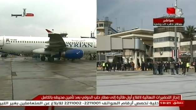 Photo of The first plane from Damascus lands at Aleppo International Airport after a halt for more than eight years
