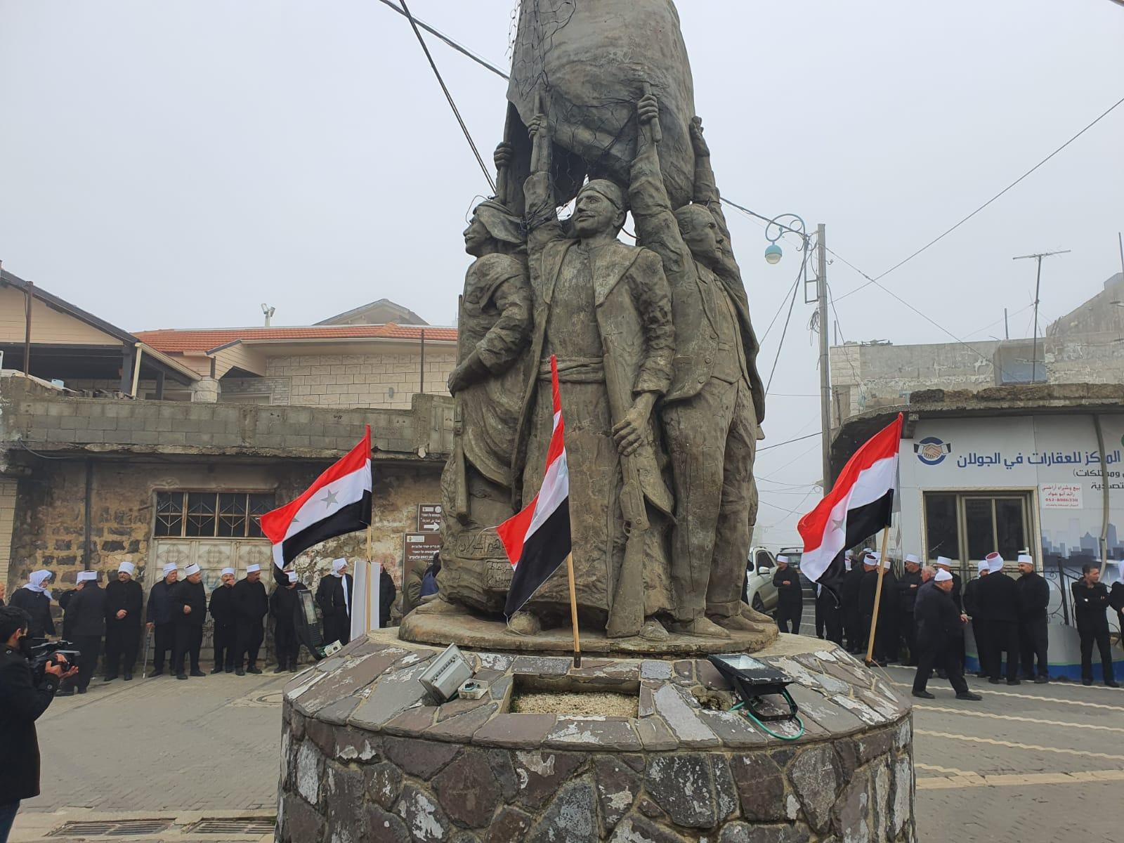 Photo of مباشر – من بقعاثا ومجدل شمس داخل الجولان السوري المحتل بذكرى الإضراب الوطني الشامل