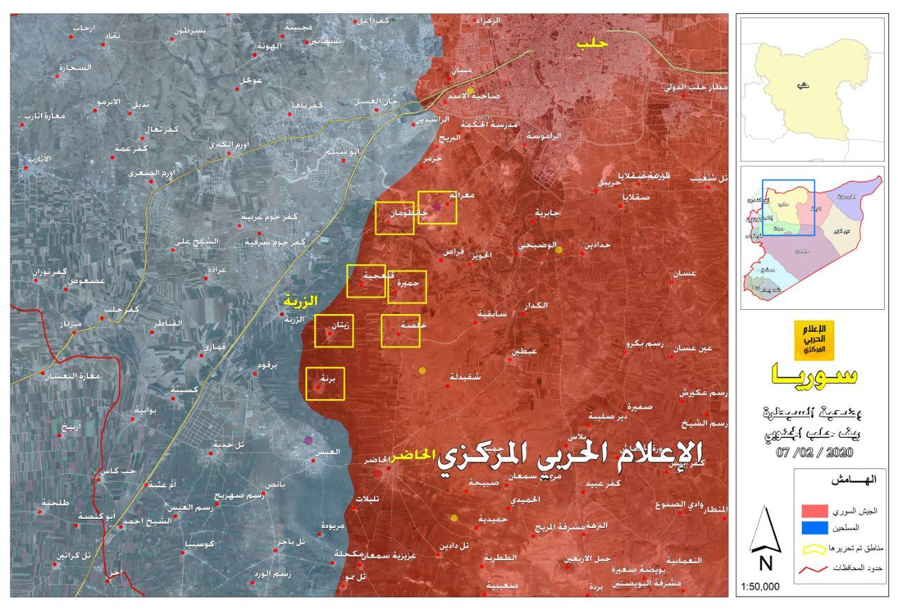 Photo of خريطة- الجيش يوسع نطاق سيطرته بريف حلب الجنوبي