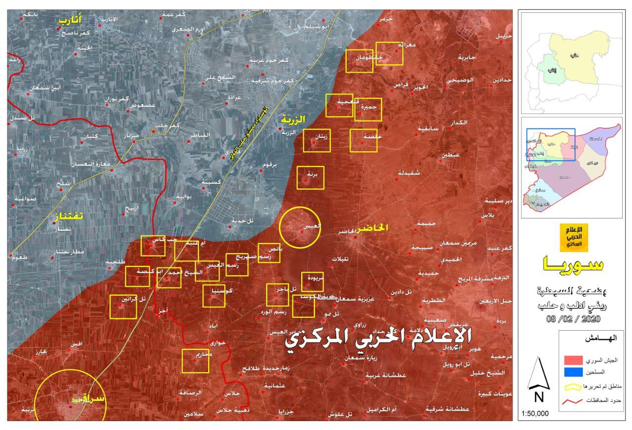 """Photo of التقاء القوات""""ريف حلب – ريف إدلب"""" بعد تحرير بلدة العيس"""