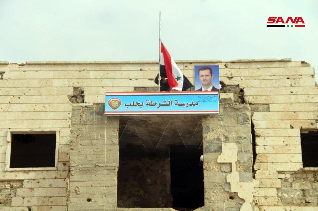 """Photo of الجيش يثأر لشهداء """"خان العسل"""" ويرفع العلم السوري فوق مدرسة الشرطة"""