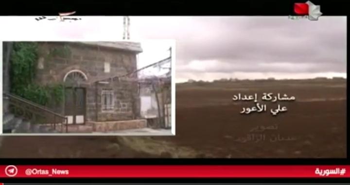 Photo of فيلم وثائقي من امتان إلى الجولان مسيرة نضال