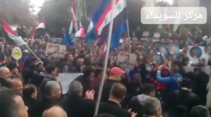 Photo of A mass popular gathering in Sweida in celebration of army's victories