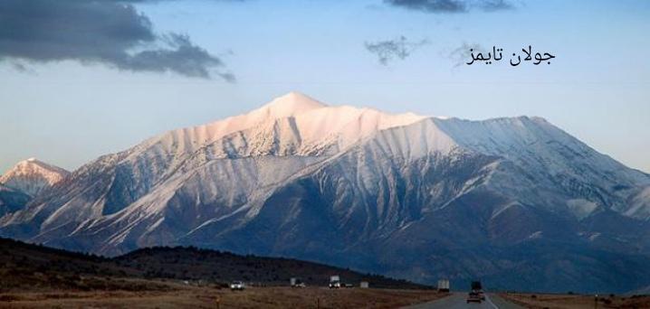 Photo of جبل التجلي حرمون أو ما يعرف بجبل الشيخ على لائحة اليونسكو الأولية للتراث العالمي