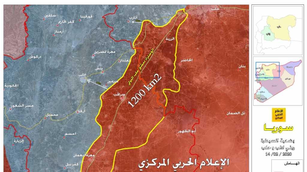 Photo of الجيش يُحرر مساحة ١٣٣٠ كلم٢ في ريفي حلب وادلب