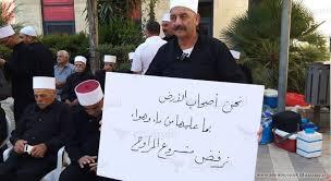 Photo of اجتماع تمهيدي لتشكيل لجان مختصة في قضية المرواح