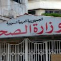:Health Ministry No new corona virus infection registers in Syria so far