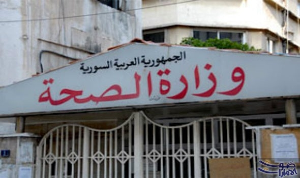 Photo of Health Ministry: Recovery of two cases of coronavirus registered in Syria