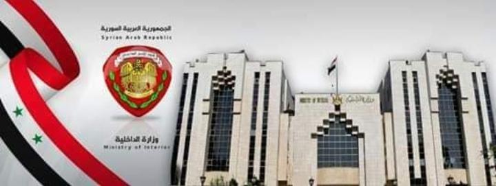 Photo of الداخلية تؤكد حجر و تحويل الداخلين من لبنان عبر معابر غير الشرعية إلى القضاء
