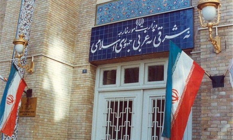 Photo of الخارجية الإيرانية تحذر أميركا من التهور!