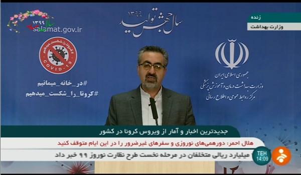 Photo of إيران: 1762 إصابة جديدة بكورونا وتعافي 8931 شخصا