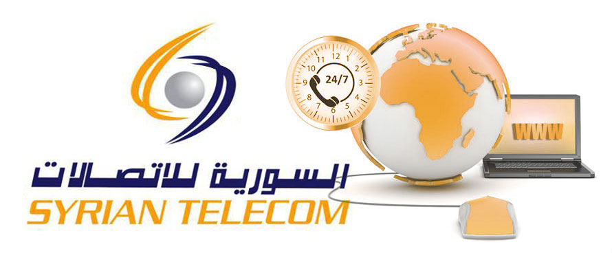 Photo of كيف تستطيع معرفة رصيدك من باقات الانترنت ADSL من مزود تراسل أو شركات أخرى