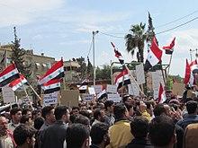 Photo of تظاهرة حاشدة أمام السفارة التركية بالاردن تأييداً لسوريا