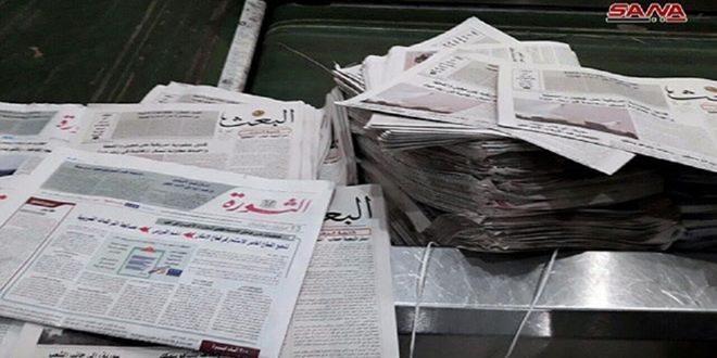 Photo of كإجراء احترازي للتصدي لكورونا.. تعليق صدور الصحف الورقية إلى إشعار آخر
