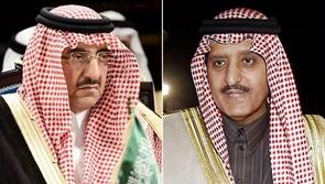 "Photo of ""ديمقراطية سعودية"" .. بحملة اعتقالات جديدة!"