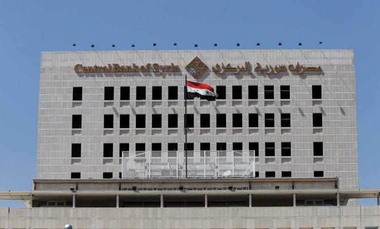 Photo of حاكم مصرف سورية المركزي انطلاق مؤسسة ضمان مخاطر القروض