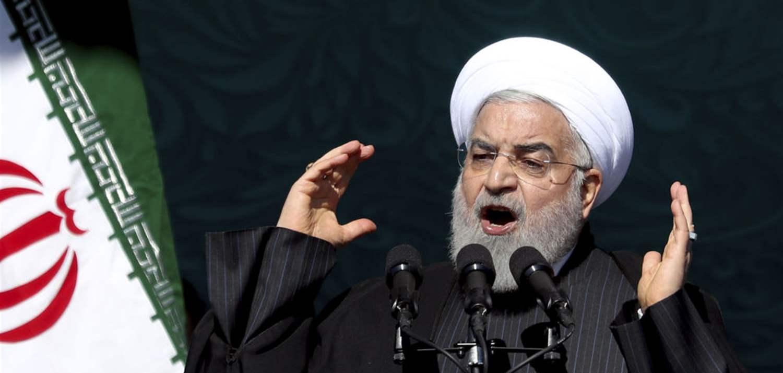 Photo of روحاني: سنتجاوز الأيام الصعبة وينتهي هذا الهم