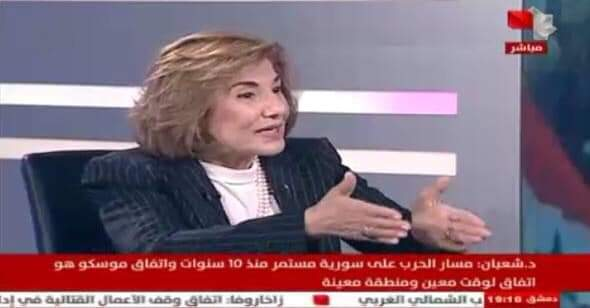 Photo of Special dialogue with the doctor Buthaina Shaban Political and media advisor in the presidency