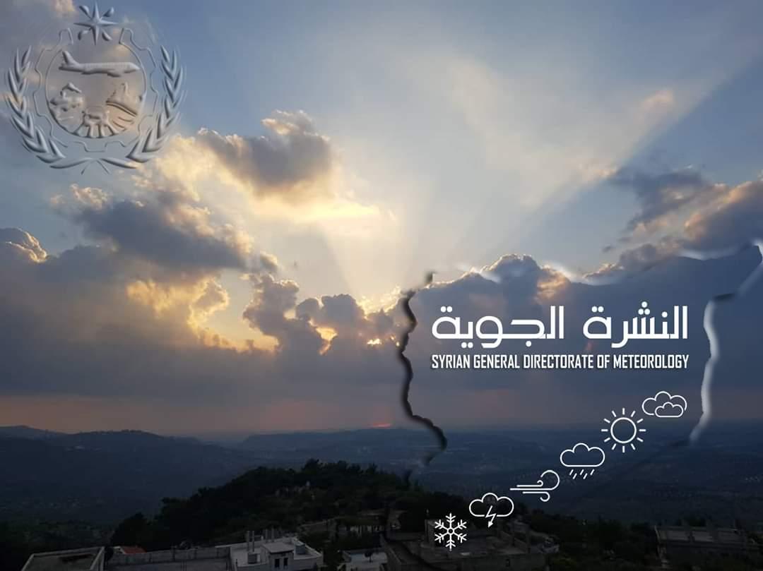 """Photo of """"النشرة الجوية"""" .. أجواء مستقرة حتى الثلاثاء"""
