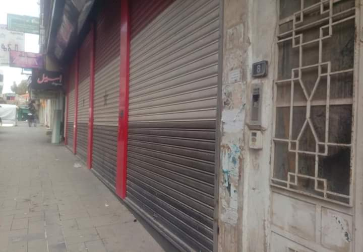 Photo of بالصور التزام بعض أحياء مدينة السويداء بإغلاق المحلات التجارية و التزام البيوت