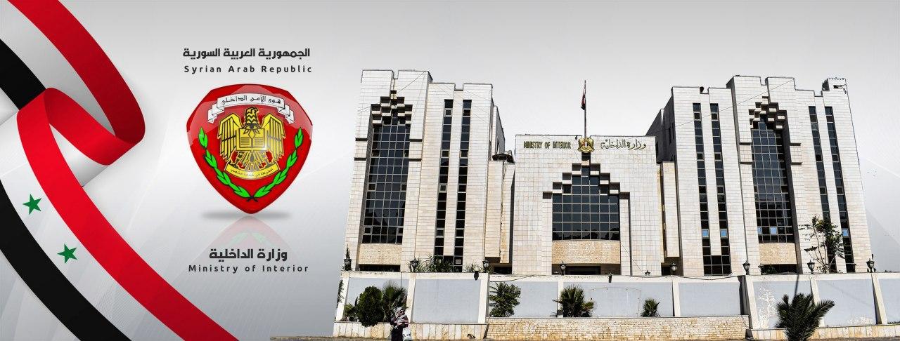 Photo of وزارة الداخلية تتخذ عدة تدابير للوقاية من خطر الإصابة بفيروس كورونا