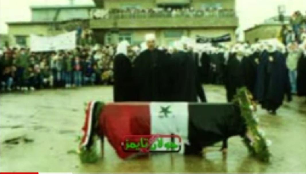 Photo of قصيدة للشاعر باسم في الذكرى ٣٣ لاستشهاد الشهيدة غالية فرحات