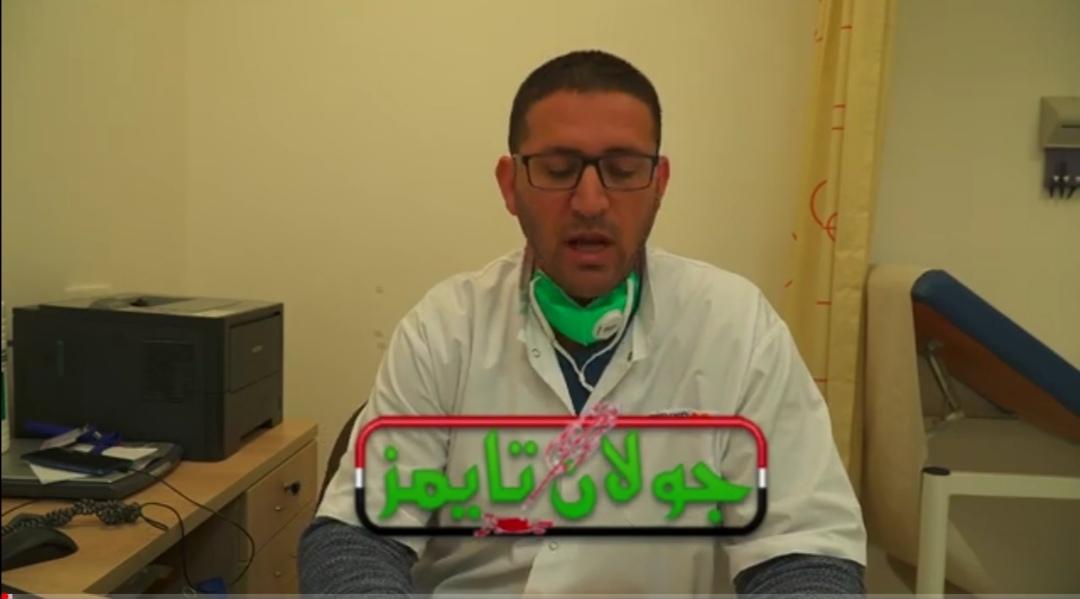 Photo of لقاء مع الدكتور كمال فرحات حول اول حالة كورونا في بقعاثا الجولان المحتل(فيديو)