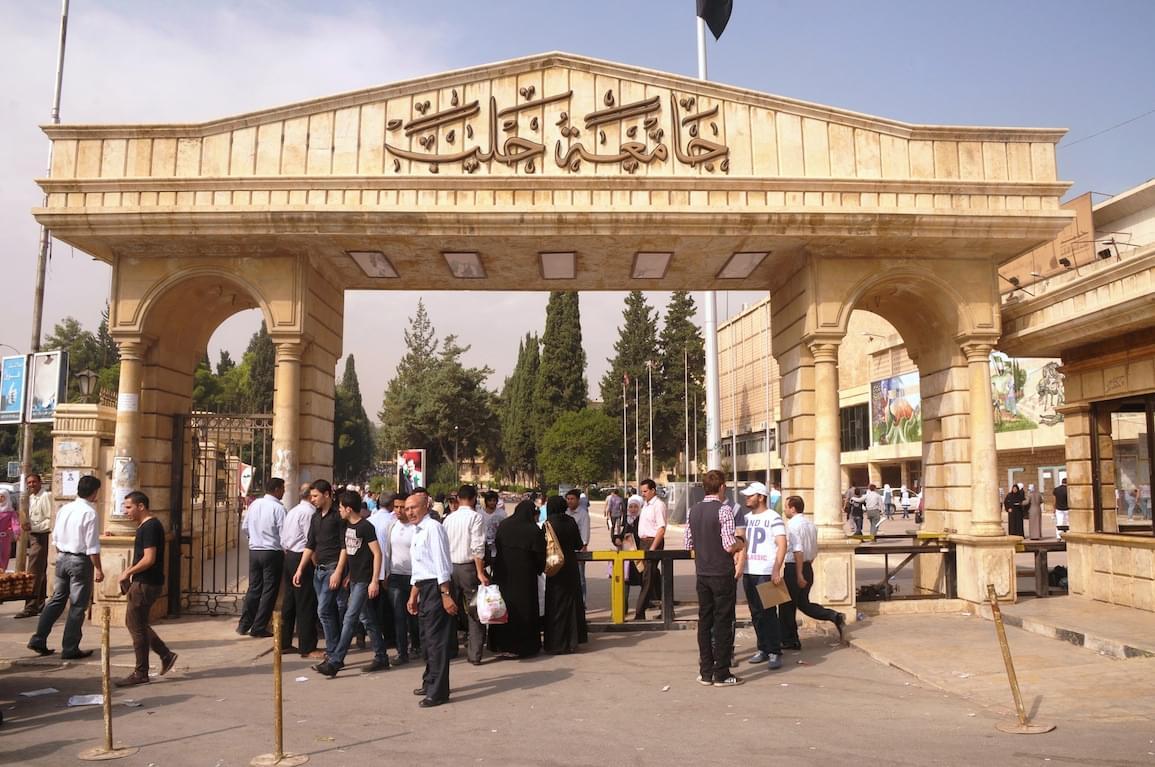 Photo of جامعة حلب تؤجل جلسات مناقشة رسائل الماجستير والدكتوراه