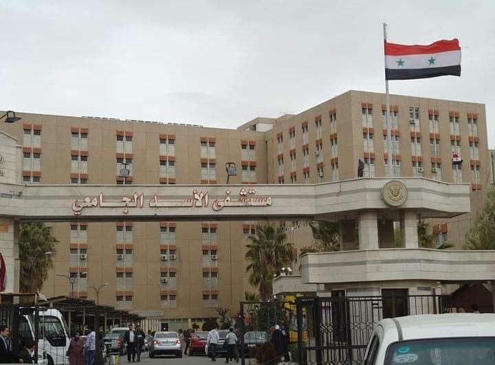 Photo of الدكتور حسين المحمد : 32 حالة نتيجتها سلبية و حالة واحدة ايجابية في مشفى الأسد الجامعي