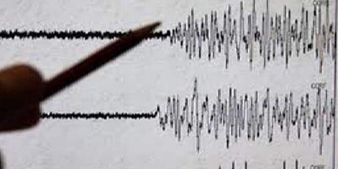 Photo of An earthquake was felt by the people in Hama