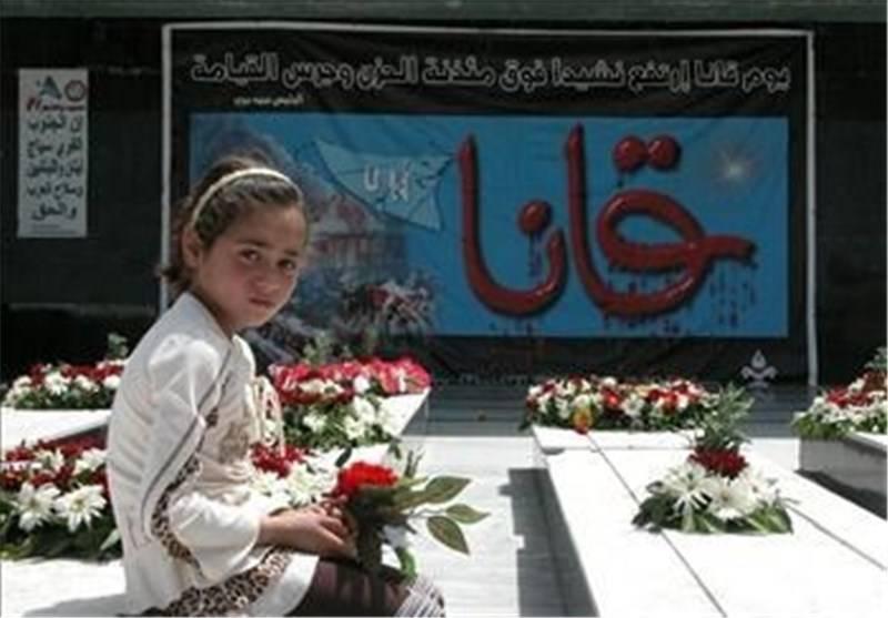 "Photo of ٢٤ عاماً.. ""مجزرة قانا الأولى""جريمة إنسانية بيد إسرائيلية"