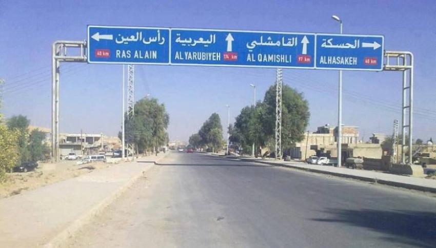 Photo of عدوان ديمغرافي.. تركيا تنقل اسر إرهابيين لمدينة رأس العين