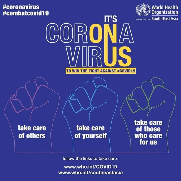 Photo of بعض الحقائق الخاطئة المتداولة عن فيروس كورونا