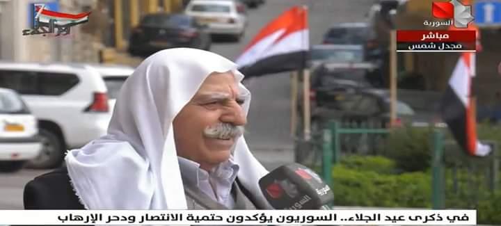 Photo of أهلنا في الجولان السوري المحتل يؤكدون على ثباتهم في أرضهم بالذكرى 74 للجلاء
