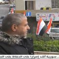Al-Maqt: Independence anniversary urges us to keep steadfast till liberation of Golan