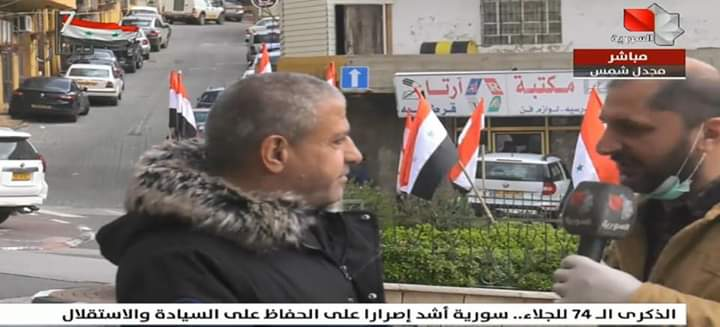 Photo of Photos, Broadcast live from Majdal_shams in the occupied Golan