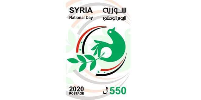 Photo of Commemorative stamp on the occasion of the Independence Day