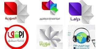 Photo of دورات برمجية على الشاشات السورية و الإذاعات الوطنية خلال شهر رمضان المبارك