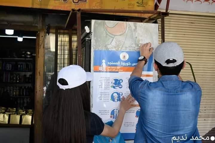 Photo of مبادرة شبابية بضاحية الأسد لتَوزيع نشرات توعية ضد فيروس كورونا(صور)