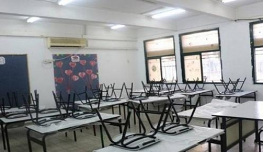 Photo of هيئة الطوارئ العربية توصي بعدم تجديد العملية التربوية في المدارس الأسبوع القادم