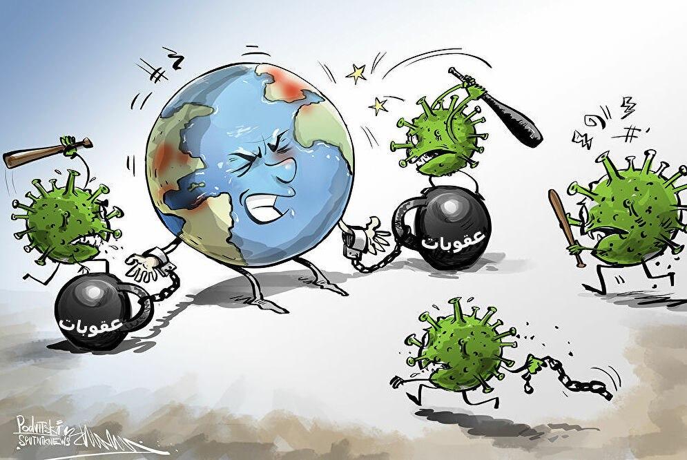 Photo of الأمم المتحدة ترفض طلب روسيا رفع العقوبات خلال أزمة كورونا
