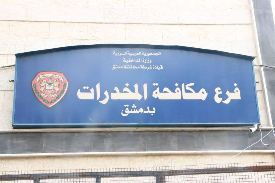 Photo of القبض على مروج مخدرات في التل