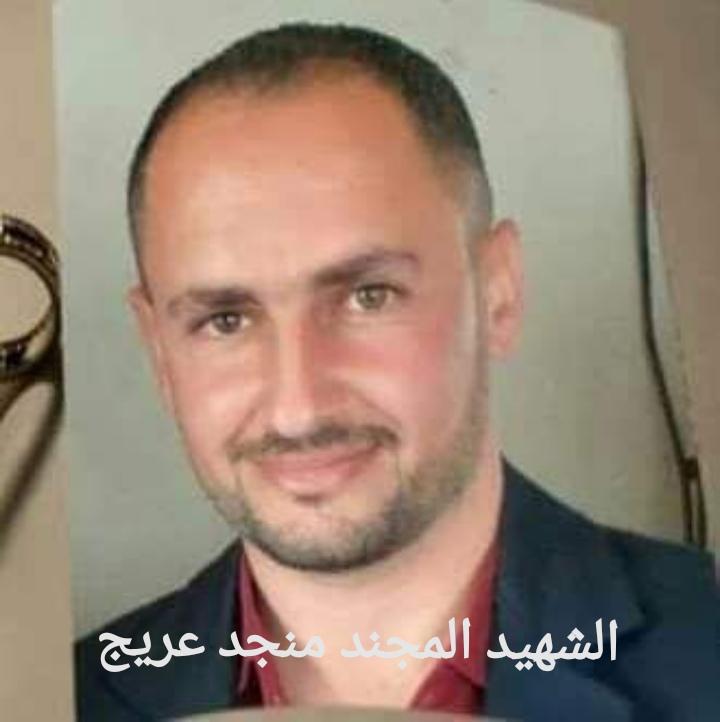Photo of شهيد و جريحان بانفجار عبوة ناسفة زرعها إرهابيون بين السويداء و درعا