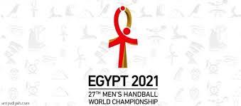 Photo of ماهو مصير كأس العالم لكرة اليد 2021 في ظل تفشي وباء كورونا